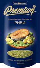 Приправа PREMIUM к рыбе без соли, 45 г