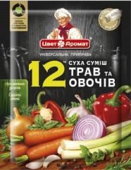 """Приправа """"12"""", сухая смесь трав и овощей"""