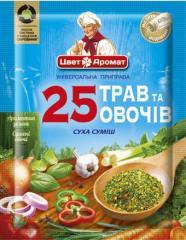 """Приправа """"25 трав и овощей"""""""