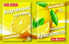 Краситель желтый 5 г