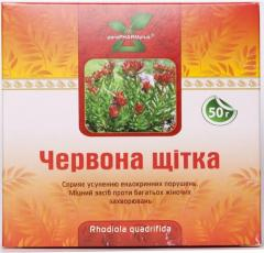 Red brush, herb, grass medicinal, treatment of