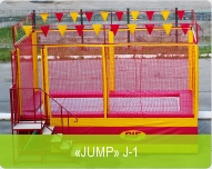 Аттракцион «Jump»
