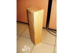 I will sell a cardboard Box