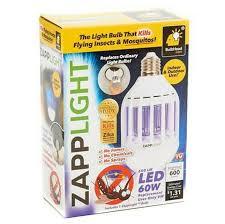 Светодиодная лампа приманка-убийца для комаров