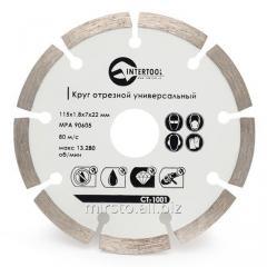 Диск отрезной сегментный, алмазный 115 мм, 16-18%