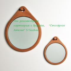 Зеркало декоративное. minimalism