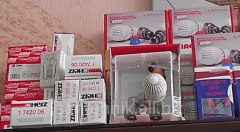 The heating equipment, Odessa, the price accepted.