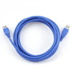 USB 3.0 удлинитель, 3м, AM/AF, Atcom