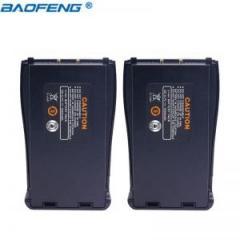 Батарея Baofeng BL-1