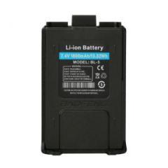 Батарея Baofeng BL-8