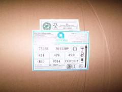Newsprint in rolls Mr. Shklov (Belarus) f84,60,62,