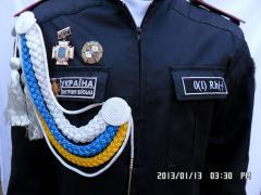 DMB Ukraine aiguilette