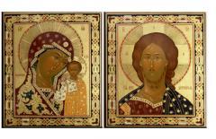 Icons are wedding