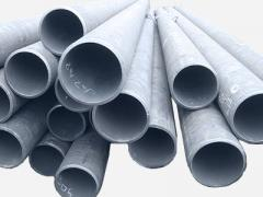 Pipe seamless for gas pipelines