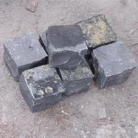 Stone blocks chipped (the different sizes, from
