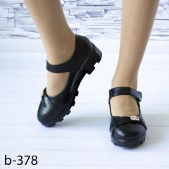 Туфли черные для девочки на липучке школьные эко