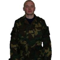 Camouflage, suits uniform camouflage