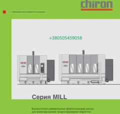 F_ts_yny predstavnik of CHIRON in Ukra§n_