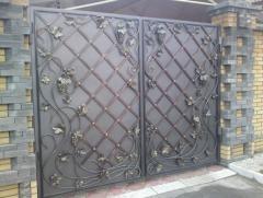 Gate are shod