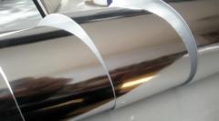 Glossy mirror film chrome (silver) Oraje