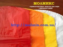 Thermoshrinkable packages Kiev area