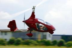 Вертолет gyro
