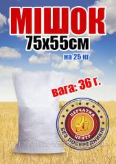 Мешок полипропиленовый 25 кг, 75 * 55