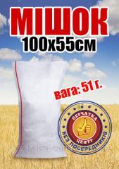 Мешок полипропиленовый белый 55х105 см, (Украина)