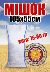 Мешок полипропиленовый 105 * 55 (75-80 г) плотный