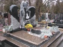 Элитные комплексы, надгробия, памятники и элитные