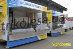 Kiosk on wheels with built-in refrigerating