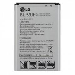 Аккумуляторная батарея LG for L7 II Dual/L7