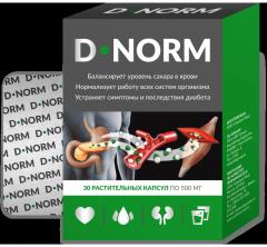 D-Norm (Д-Норм)- капсулы от диабета