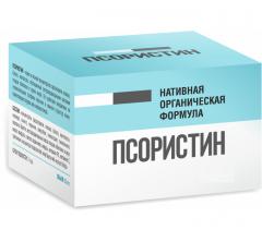 Псористин- крем от симптомов псориаза