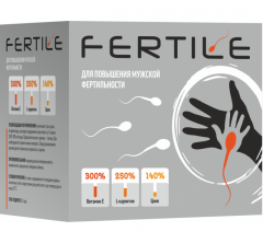 Fertile (Фертиль)- капсулы для повышения мужской фертильности
