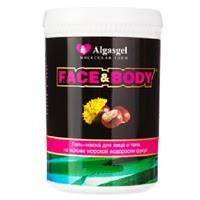 Face&Body (Фэйс энд Боди)- капсулы для омоложения организма