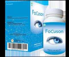 Focuson (Фокусон)- капсулы для улучшения...