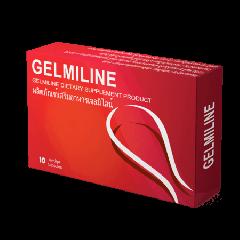 Gelmiline (Гельмилайн)- капсулы от паразитов