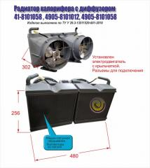 Радиатор калорифера с диффузором