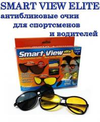 Солнцезащитные,  антибликовые очки для...