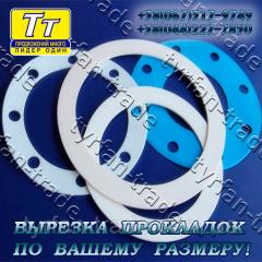 Прокладка фланца ду-65 (паронит,  резина, ...