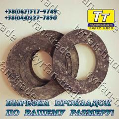 Прокладка фланца ду-200 (паронит,  резина, ...