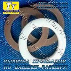 Прокладка фланца ду-500 (паронит,  резина, ...