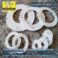 Прокладка фланца ду-600 (паронит,  резина, ...