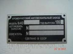 Табличка на автомобиль краз-5444, краз-65055,