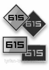 Номерки металлические для шкафов и шкафчиков (под