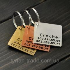 Бирки на ключи с вашим логотипом (изготовление 1
