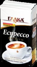 Espresso Premium