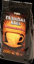 Coffee ground Galitska of kav