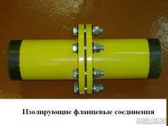 Flanges isolating Du15-Du500 Ru10-Ru25 flat and